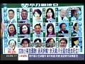 [影片]20151112政論節目全集