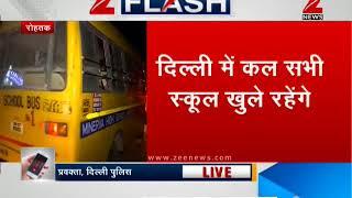 Ghaziabad DM announces schools closed tomorrow, Delhi and adenoid schools will remain open