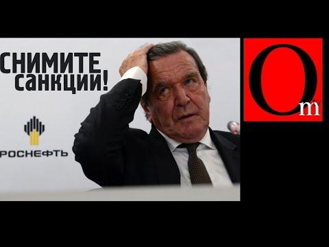Несмешные санкции или кот Шредеринга в крымской коробке