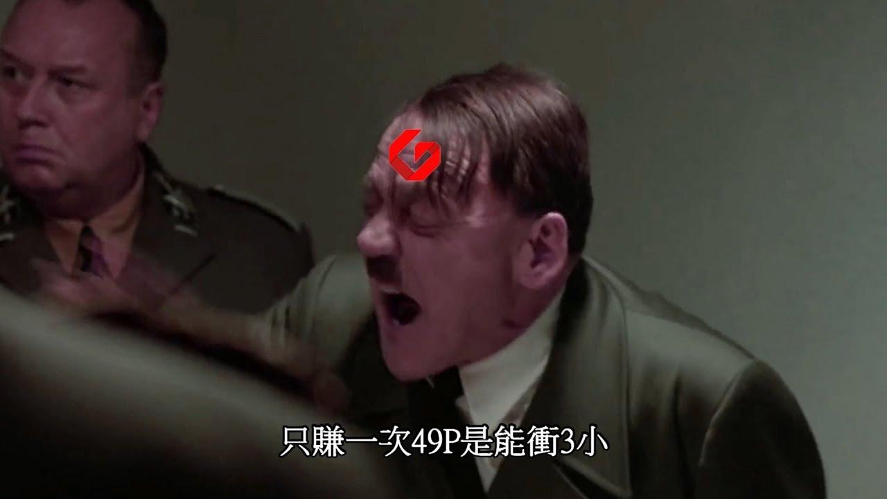[TWRO仙境傳說] 獵殺波利島~補品太好打 不行!? 那就調低! - YouTube
