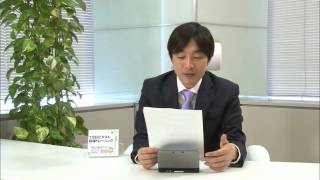 TOEIC(R)テスト超速トレーニング×神崎正哉先生~リスニング編~