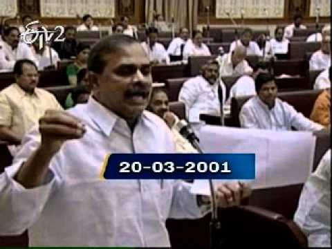 YSR Speaks About Suitcase Bomb Case In Assembly In 2001 Part 1