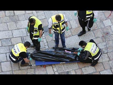 Kudüs'te Bir Bıçaklı Saldırı Daha