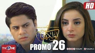 Naulakha   Episode 26 Promo   TV One Drama