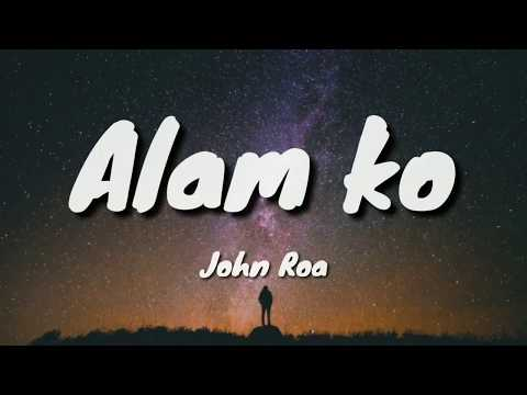 Alam Ko - John Roa (Lyrics)