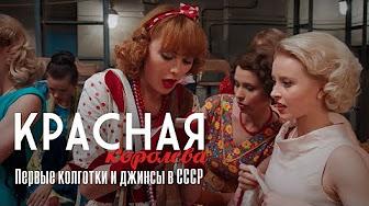 Женщинам конте в интернет-магазине в киеве ➢ полный каталог ➢ новые коллекции ➢ выгодные цены ✓ заказывайте с доставкой по киеву и украине он-лайн и по ☎ 0 800 21 4444.