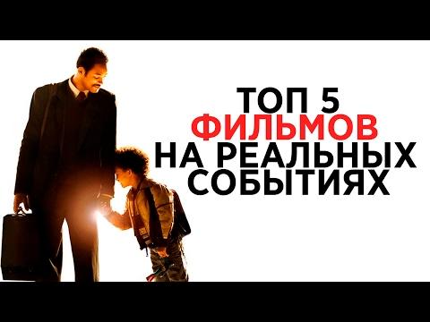 Onfilmz - Смотреть фильмы онлайн бесплатно
