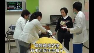 高擬真模擬醫學訓練系列 第五集,急性冠心症病患之評估與處置