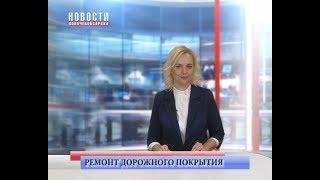 В Ельниковской роще завершена работа по ремонту дорожного покрытия