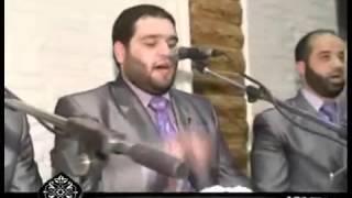 الاخوة ابو شعر -مولاي صلي وسلم