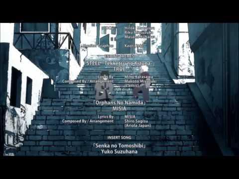 Gundam: Iron-Blooded Orphans Ending 2 - US Toonami Version