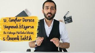 12. Sınıflar Derece Yapmak İstiyorsa Bu Videoyu Mutlaka İzlesin| 5 Önemli Taktik