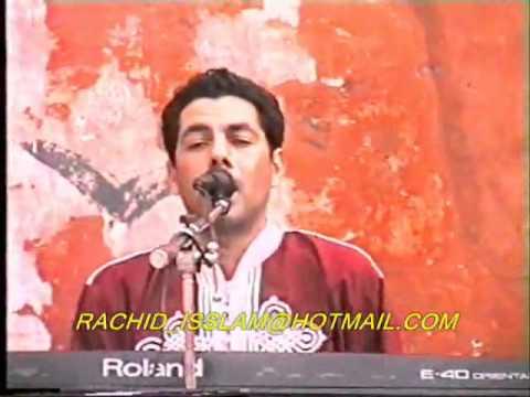 ROMAN MP3 TÉLÉCHARGER LEMCHAHEB HAB