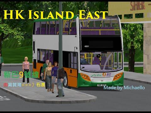 Omsi 1 | 城巴Citybus No.962 屯門龍門居 - 銅鑼灣摩頓臺 | Doovi