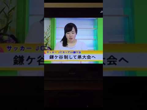 サッカー クラブ ミナト ミナトスポーツクラブ・鎌ケ谷ミナトスイミングスクール(千葉県鎌ケ谷市)