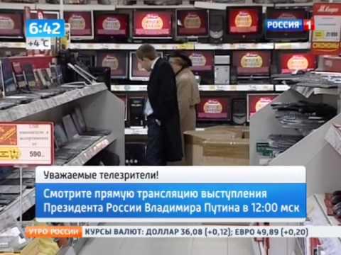 СБЕРБАНК ОНЛАЙН -