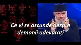 """""""Ce vi se ascunde despre demonii adevarati"""" - Parintele A.Singurov - ImunOcube"""