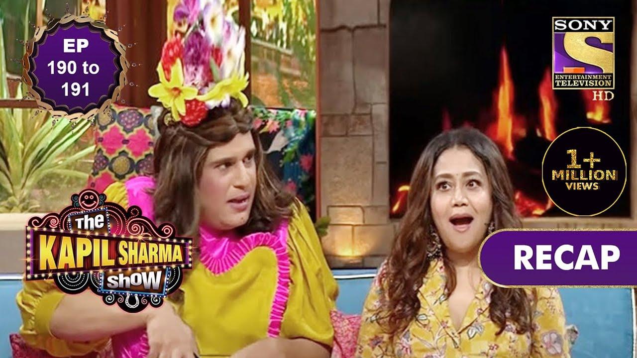 Download The Kapil Sharma Show Season 2   दी कपिल शर्मा शो सीज़न 2   Ep 190 & Ep 191   RECAP