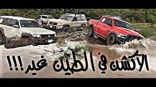الآكشن في الصبخه غير !!! وادي عليب منطقة الباحة
