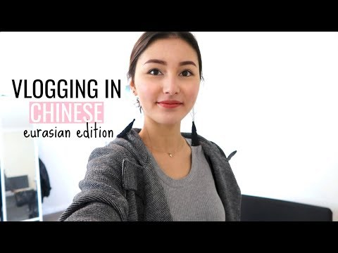 Vlogging In Chinese⎮混血儿和妈妈生活中的几天 (eng sub)