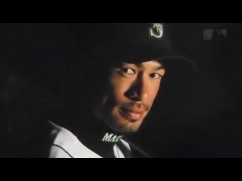 Ichiro Suzuki - Making Infielders Look Stupid (Career Highlights)