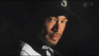 Ichiro Suzuki - Infield Hit King (Career Highlights)