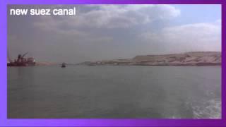 New Suez Canal April 1, 2015