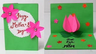DIY Mother's Day Popup Card with Flower|Making Popup Card For Mothers Day|Mothers day Craft for Kids