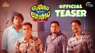 Old Is Gold Malayalam Movie | Official Teaser Ft Dharmajan Bolgatty | Prakash Kunjhan Moorayil |HD