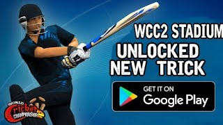 HOW TO UNLOCKED WCC2 STADIUM NO ROOT