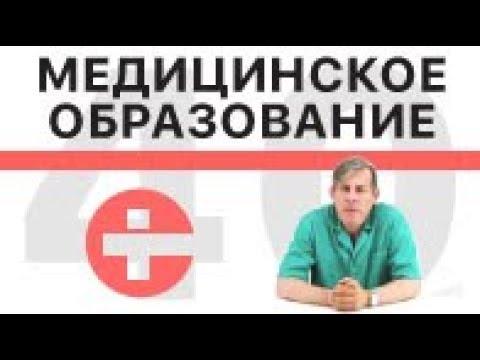 входит ли медучилище в медицинский стаж