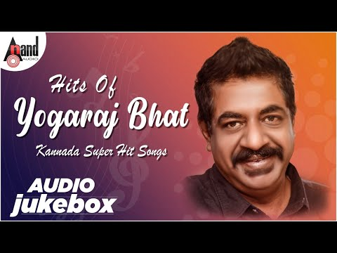 "Yogaraj Bhat Birthday Special|""Juke Box""|Super Hit songs| New Kannada"