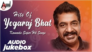 "Yogaraj Bhat Birthday Special|""Juke Box""