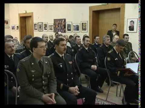 О воинской обязанности и военной службе с изменениями на