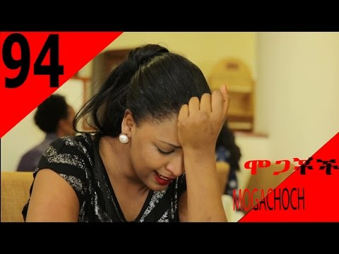 Mogachoch  Drama Season 4 part  94
