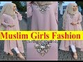 Latest Muslim Girls Dresses Designs II College Wear Dresses For Muslim Girls  2019II [Part 2]