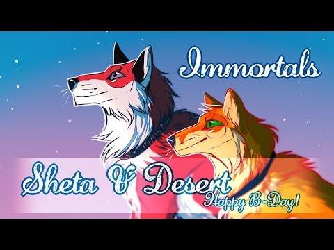 ◁ Original Characters ▷ Sheta & Desert | Immortals | PMV [for by haze] thumbnail