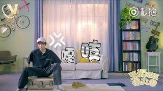 【TFBOYS 王源】明星制片人微计划《王源很王很丸圆》第十集「王源:我的行李箱我做主」-Roy Wang
