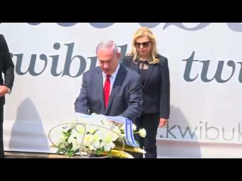 "Netanyahu: Israel has ""unique bond"" with Rwanda"