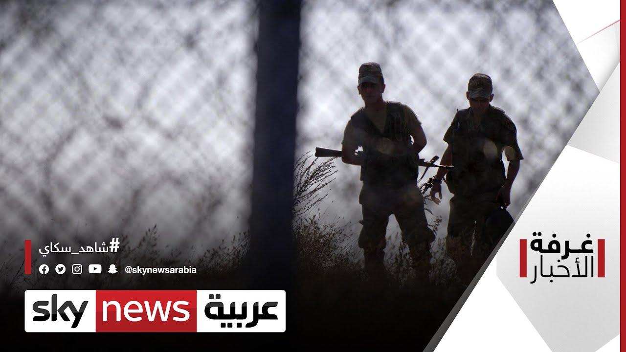 مزيد من الحصار على المنظمات الإرهابية في أوروبا.. | #غرفة_الأخبار  - نشر قبل 7 ساعة