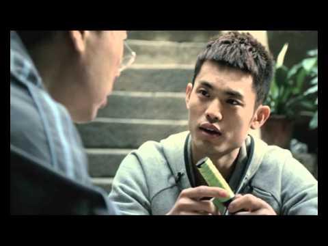 Tencent - QQ