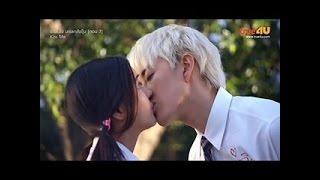 TenTen and Taliw First Kiss? (Kiss Me Thai)