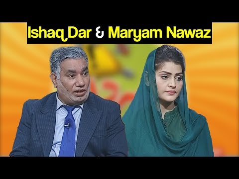 Khabardar Aftab Iqbal 22 September 2017 - Ishaq Dar & Maryam Nawaz - Express News