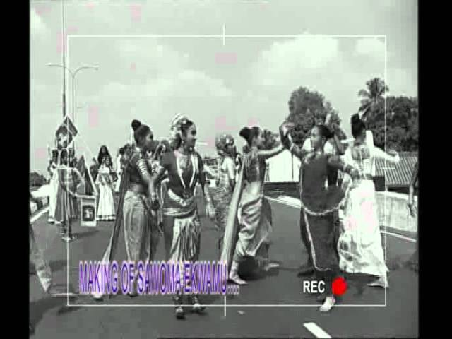 MAKING OF SAWOMA EKWAMU