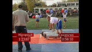 IV Этап чемпионата России по силовому экстриму 2007(, 2015-07-09T10:40:35.000Z)