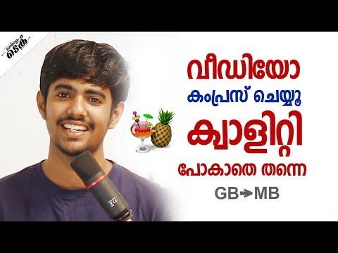 Compress Videos without losing quality - Handbrake App   malayalamtech video
