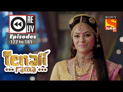 Weekly Reliv  – Tenali Rama  – 12th March to 16th March 2018  –  Episode 177 to 181