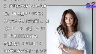 井川遥、松尾諭らが所属するエフ・エム・ジーが女優・俳優新人発掘ワー...