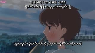 Download [Full HD] B.I - Midnight Blue Myanmar Sub Hangul Lyrics Pronunciation