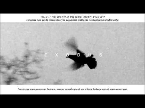 [MGL SUB] EXO - EXODUS (Korean Version)
